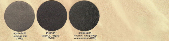 Краска для покрытия металлических поверхностей