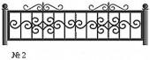 Эскиз кованого декоративного ограждения №2