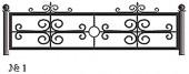 Эскиз кованого декоративного ограждения №1