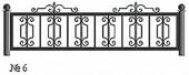 Эскиз кованого декоративного ограждения №6
