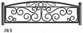 Эскиз кованого декоративного ограждения №8