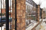 Забор кованый с монтажем